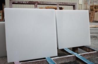 China Pure White Jade Marble 2
